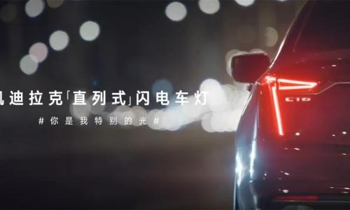 春节汽车营销大战,一道特别的光