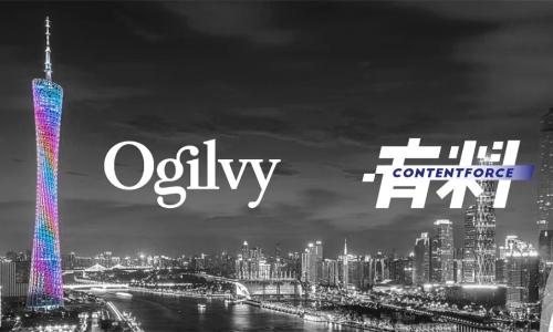 奥美中国在广州成立全新内容中心