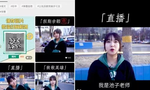 教育机构视频号运营方法论